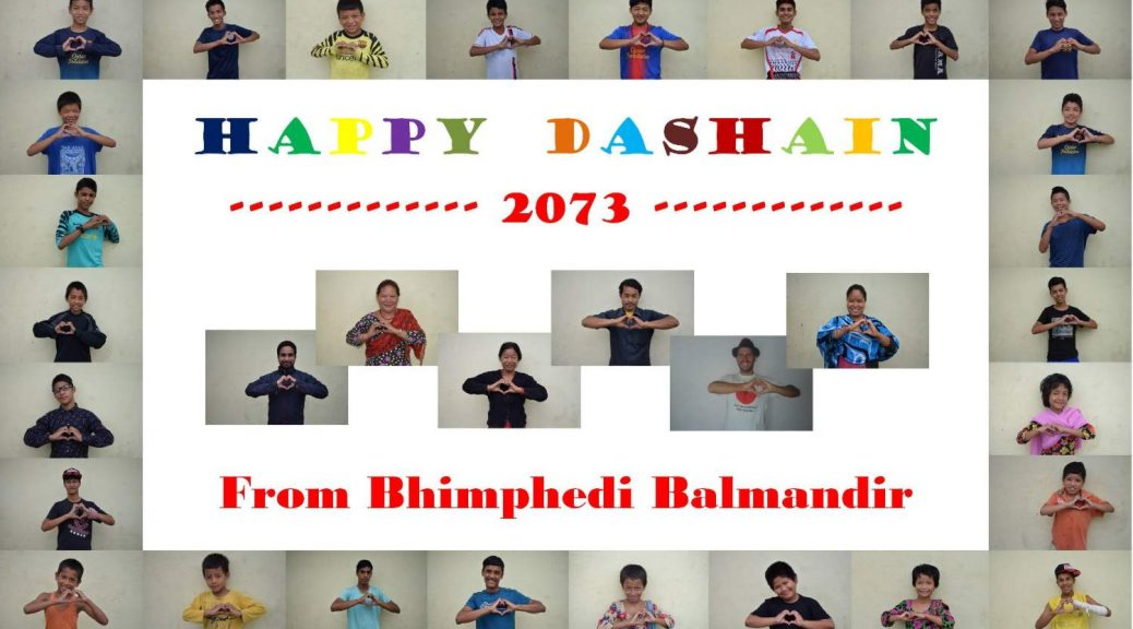 happy-dashain-web